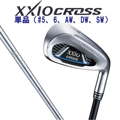 ダンロップ ゼクシオ クロスXXIO CROSSアイアン N.S.PRO 870GH DST for XXIO スチールシャフト単品(#5、6、AW、DW、SW)