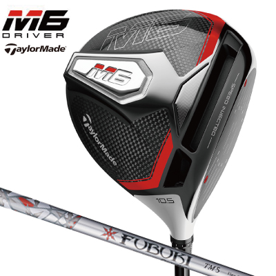 TaylorMadeテーラーメイド ゴルフ M6 ドライバー FUBUKI TM5 2019【日本純正品】