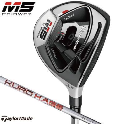 TaylorMadeテーラーメイド ゴルフ M5 フェアウェイウッド FW KUROKAGE TM5 2019 【日本純正品】
