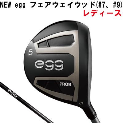 プロギア PRGR ゴルフ 2019 NEW egg フェアウェイウッド レディース FW #7、#9 専用シャフト未知のインパクトが、飛距離を伸ばす。ニューエッグ