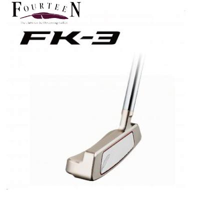 FOURTEEN フォーティーン ゴルフ パター FK-3 FK PUTTER 【日本正規品】