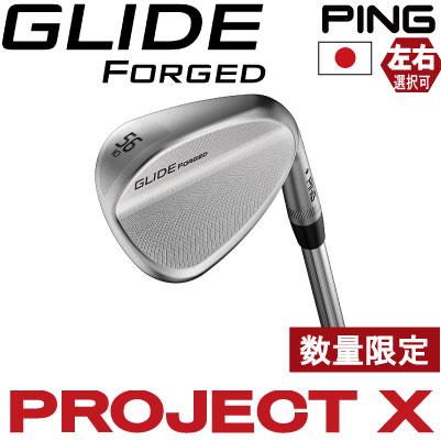 【ピン公認フィッター対応 ポイント10倍】PING ピン ゴルフ GLIDE FORGED グライド フォージド ウェッジ PROJECT X プロジェクト エックス※左用 レフティー【日本仕様】