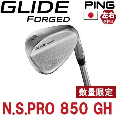 【ピン公認フィッター対応 ポイント10倍】PING ピン ゴルフ GLIDE FORGED グライド フォージド ウェッジ N.S.PRO 850GH※左用 レフティー【日本仕様】