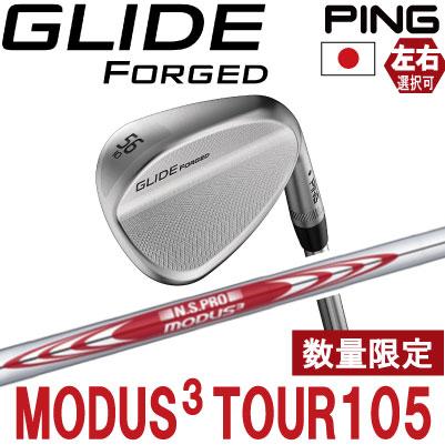 【ピン公認フィッター対応 ポイント10倍】PING ピン ゴルフ GLIDE FORGED グライド フォージド ウェッジ NSPRO モーダス3ツアー105※左用 レフティー【日本仕様】