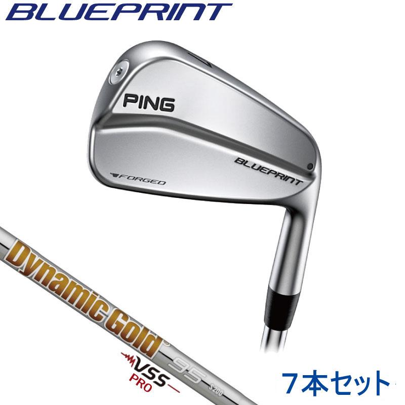 品質満点 ピン ブループリント アイアン PING GOLF BLUE PRINT IRON ダイナミックゴールド95 VSS PRO DG95 VSS PRO スチール 4I~W(PW) 7本セット (左用・レフト・レフティーあり) ping iron 日本仕様, カメオカシ cb2dad9a