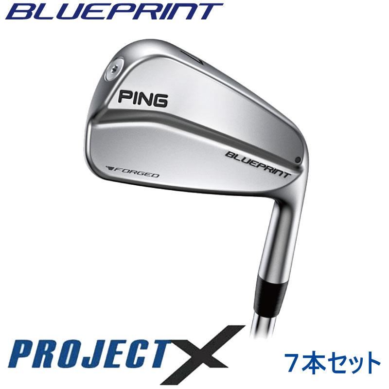 経典 ピン ブループリント アイアン PING GOLF BLUE PRINT IRON PROJECT X プロジェクト エックス スチール 4I~W(PW) 7本セット (左用・レフト・レフティーあり) ping iron 日本仕様, やき豚の益生号南京町 ab87bb21