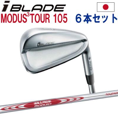 ポイント10倍 PING 販売実績NO.1  日本仕様 PING ピン ゴルフI BLADE アイアンNS PRO MODUS3TOUR 105 モーダス3ツアー1055I~PW(6本セット)(左用・レフト・レフティーあり)ping ironアイブレード