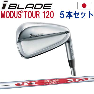 ポイント10倍 PING 販売実績NO.1  日本仕様 PING ピン ゴルフI BLADE アイアンNS PRO MODUS3TOUR 120 モーダス3ツアー1206I~PW(5本セット)(左用・レフト・レフティーあり)ping ironアイブレード
