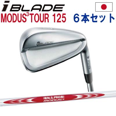 ポイント10倍 PING 販売実績NO.1  日本仕様 PING ピン ゴルフI BLADE アイアンNS PRO MODUS3TOUR 125 モーダス3ツアー1255I~PW(6本セット)(左用・レフト・レフティーあり)ping ironアイブレード