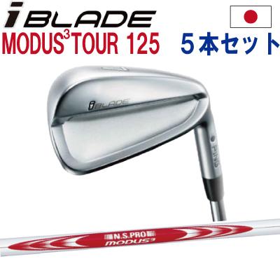 ポイント10倍 PING 販売実績NO.1  日本仕様 PING ピン ゴルフI BLADE アイアンNS PRO MODUS3TOUR 125 モーダス3ツアー1256I~PW(5本セット)(左用・レフト・レフティーあり)ping ironアイブレード