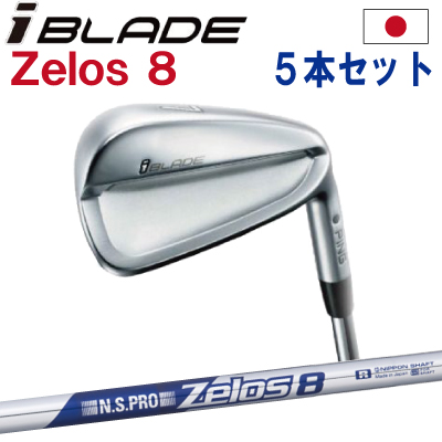 ポイント10倍 PING 販売実績NO.1  日本仕様 PING ピン ゴルフI BLADE アイアンNS PRO Zelos 8ゼロス86I~PW(5本セット)(左用・レフト・レフティーあり)ping ironアイブレード