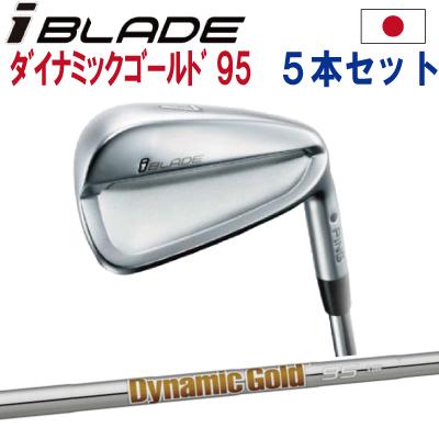 【ピン公認フィッター対応 ポイント10倍】【日本仕様】PING ピン ゴルフI BLADE アイアンダイナミックゴールド 95 DG956I~PW(5本セット)(左用・レフト・レフティーあり)ping ironアイブレード