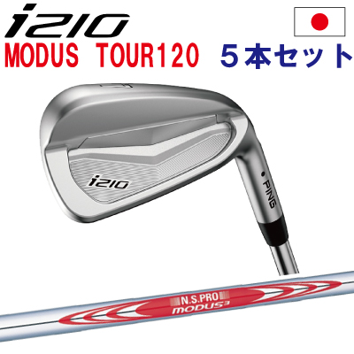 ポイント10倍 PING 販売実績NO.1 ピン i210 アイアン ping I210 ピン ゴルフ i210 ironi210 アイアン6I~PW(5本セット)NS PRO MODUS3TOUR 120 日本仕様 (左用・レフト・レフティーあり)ping I210 アイ210
