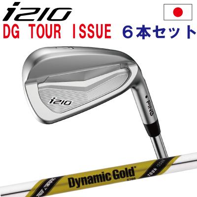 ピン i210 アイアン ping I210 ピン ゴルフ i210 ironi210 アイアン5I~PW(6本セット)ダイナミックゴールドツアーイシュー【日本仕様】(左用・レフト・レフティーあり)ping I210 アイ210
