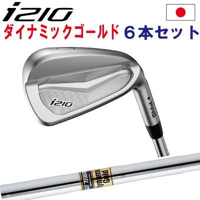 ポイント10倍 PING 販売実績NO.1 ピン i210 アイアンi210 ironi210 アイアン5I~PW(6本セット)ダイナミックゴールド スチール DG 日本仕様 (左用・レフト・レフティーあり)ping I210 アイ210