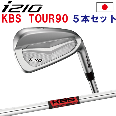 ピン i210 アイアン ping I210 ピン ゴルフ i210 ironi210 アイアン6I~PW(5本セット)KBS TOUR 90【日本仕様】(左用・レフト・レフティーあり)ping I210 アイ210