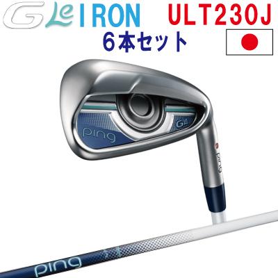 ポイント10倍 PING 販売実績NO.1 PING ピン ゴルフ GLE アイアンレディースアイアン6本セット ジーエルイーULT230Jシャフト※左用(レフティー)あり 日本仕様