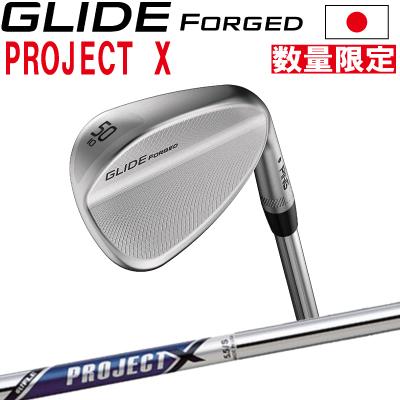 ポイント10倍 PING 販売実績NO.1 PING ピン ゴルフ GLIDE FORGED グライド フォージド ウェッジ PROJECT X プロジェクト エックス※左用 レフティー 日本仕様