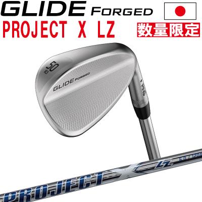 ポイント10倍 PING 販売実績NO.1 PING ピン ゴルフ GLIDE FORGED グライド フォージド ウェッジ PROJECT X LZプロジェクト エックスLZ※左用 レフティー【日本仕様】