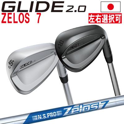 ポイント10倍 PING 販売実績NO.1 PING ピン ゴルフ GLIDE 2.0 グライド 2.0 ウェッジ グライド 2.0 ステルス ウェッジN.S.PRO ZELOS7ゼロス7※左用(レフティー)あり【日本仕様】