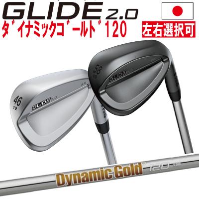 ポイント10倍 PING 販売実績NO.1 PING ピン ゴルフ GLIDE 2.0 グライド 2.0 ウェッジ グライド 2.0 ステルス ウェッジダイナミックゴールド 120 DG 120 スチール※左用 レフティー【日本仕様】ping ウェッジ スピン