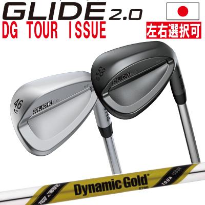 ポイント10倍 PING 販売実績NO.1 PING ピン ゴルフ GLIDE 2.0 グライド 2.0 ウェッジ グライド 2.0 ステルス ウェッジダイナミックゴールド ツアーイシュー DG TOUR ISSUE※左用 レフティー 日本仕様
