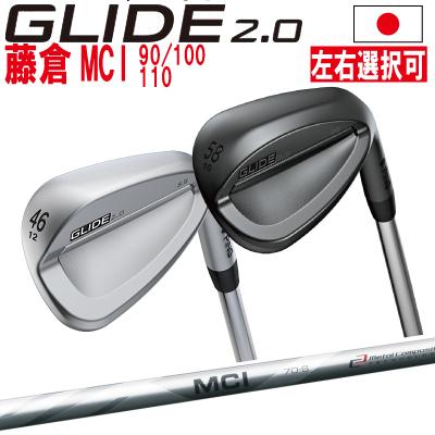 ポイント10倍 PING 販売実績NO.1 PING ピン ゴルフ GLIDE 2.0 グライド 2.0 ウェッジ グライド 2.0 ステルス ウェッジフジクラMCI90/100/110※左用(レフティー)あり 日本仕様 ping ピン ウェッジ スピン