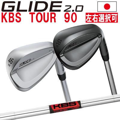ポイント10倍 PING 販売実績NO.1 PING ピン ゴルフ GLIDE 2.0 グライド 2.0 ウェッジ グライド 2.0 ステルス ウェッジKBS TOUR 90※左用(レフティー)あり【日本仕様】ping ピン ウェッジ スピン, オーバーラグ 3f805a49