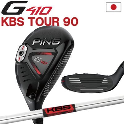 ポイント10倍 PING 販売実績NO.1 PING G410 ハイブリッド ユーティリティ HBKBS TOUR 90ジー410ピン ゴルフ 日本仕様 (左用・レフティーあり)