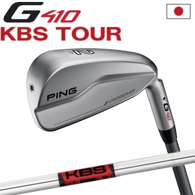 ポイント10倍 PING 販売実績NO.1 PING G410 クロスオーバー ハイブリッド ユーティリティKBS TOURジー410 ピン ゴルフ【日本仕様】(左用・レフティーあり)