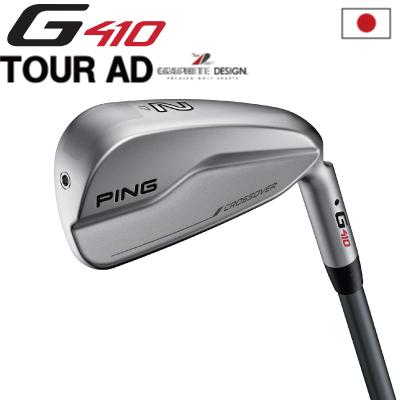 ポイント10倍 PING 販売実績NO.1 PING G410 クロスオーバー ハイブリッド ユーティリティTour ADジー410 ピン ゴルフ 日本仕様 (左用・レフティーあり)