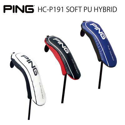 PING ピンゴルフHC-P191 SOFT PU HYBRIDハイブリッド用 ハイブリッドカバー クラブカバー【日本正規品】