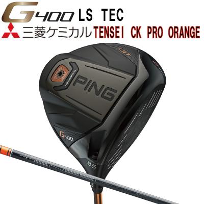 ポイント10倍 PING 販売実績NO.1 ピン G400 ドライバー  G400 LSTec TENSEI CK PRO ORANGE テンセイジー400【日本仕様】(左用・レフティーあり)