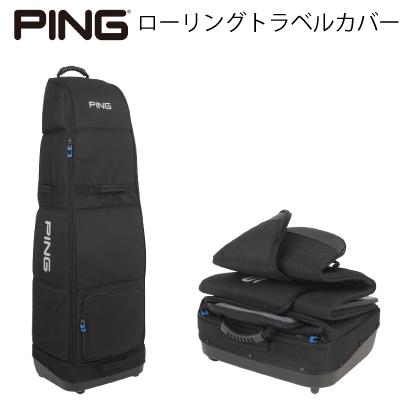 PING ピンゴルフローリングトラベルカバートラベルカバー キャディバッグ ゴルフ【日本正規品】