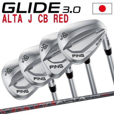 ポイント10倍 PING 販売実績NO.1 PING ピン ゴルフ GLIDE 3.0 グライド 3.0 ウェッジ メーカー純正シャフトALTA J CB RED シャフト アルタ右用 左用(レフティー)あり 日本仕様 ゴルフクラブ 右利き 左利き 2019年モデル