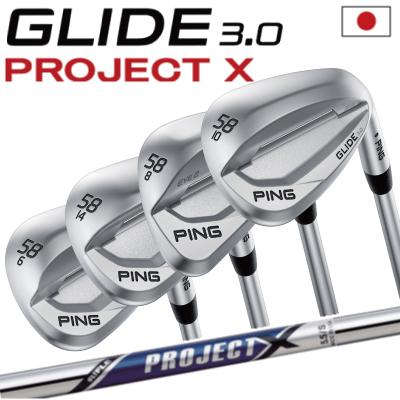 ポイント10倍 PING 販売実績NO.1 PING ピン ゴルフ GLIDE 3.0 グライド 3.0 ウェッジ PROJECT X プロジェクト エックス右用 左用(レフティー)あり 日本仕様 ゴルフクラブ 右利き 左利き 2019年モデル