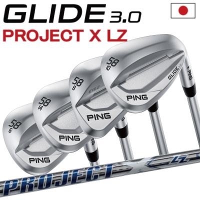 ポイント10倍 PING 販売実績NO.1 PING ピン ゴルフ GLIDE 3.0 グライド 3.0 ウェッジ PROJECT X LZ プロジェクト エックス LZ右用 左用(レフティー)あり 日本仕様 ゴルフクラブ 右利き 左利き 2019年モデル