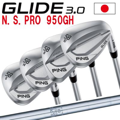 ポイント10倍 PING 販売実績NO.1 PING ピン ゴルフ GLIDE 3.0 グライド 3.0 ウェッジ N.S.PRO 950GH右用 左用(レフティー)あり 日本仕様 ゴルフクラブ 右利き 左利き 2019年モデル