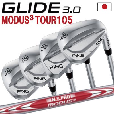 ポイント10倍 PING 販売実績NO.1 PING ピン ゴルフ GLIDE 3.0 グライド 3.0 ウェッジ NSPRO MODUS3 モーダス3ツアー105右用 左用(レフティー)あり 日本仕様 ゴルフクラブ 右利き 左利き 2019年モデル