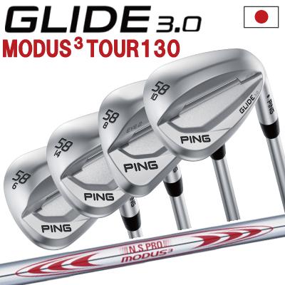 ポイント10倍 PING 販売実績NO.1 PING ピン ゴルフ GLIDE 3.0 グライド 3.0 ウェッジ NSPRO MODUS3 モーダス3ツアー130右用 左用(レフティー)あり 日本仕様 ゴルフクラブ 右利き 左利き 2019年モデル