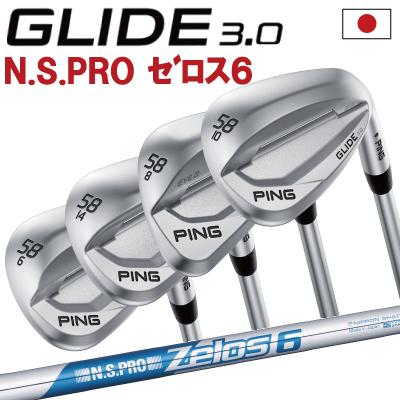 ポイント10倍 PING 販売実績NO.1 PING ピン ゴルフ GLIDE 3.0 グライド 3.0 ウェッジ N.S.PRO ZELOS6 ゼロス6右用 左用(レフティー)あり 日本仕様 ゴルフクラブ 右利き 左利き 2019年モデル