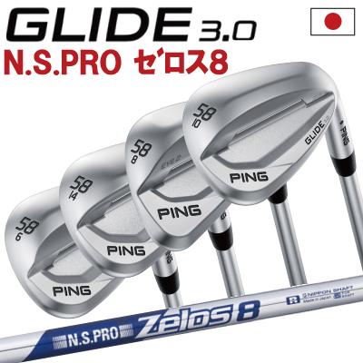 ポイント10倍 PING 販売実績NO.1 PING ピン ゴルフ GLIDE 3.0 グライド 3.0 ウェッジ N.S.PRO ZELOS 8 ゼロス8右用 左用(レフティー)あり 日本仕様 ゴルフクラブ 右利き 左利き 2019年モデル