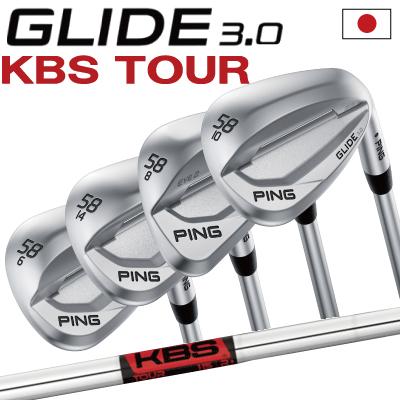 ポイント10倍 PING 販売実績NO.1 PING ピン ゴルフ GLIDE 3.0 グライド 3.0 ウェッジ KBS TOUR右用 左用(レフティー)あり 日本仕様 ゴルフクラブ 右利き 左利き 2019年モデル