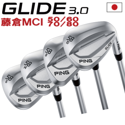 ポイント10倍 PING 販売実績NO.1 PING ピン ゴルフ GLIDE 3.0 グライド 3.0 ウェッジ グラファイトデザインフジクラMCI50/60/70/80右用 左用(レフティー)あり 日本仕様 ゴルフクラブ 右利き 左利き 2019年モデル