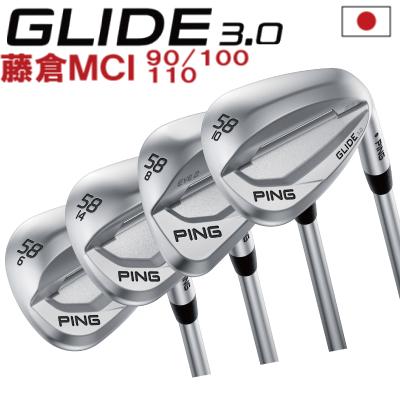 ポイント10倍 PING 販売実績NO.1 PING ピン ゴルフ GLIDE 3.0 グライド 3.0 ウェッジ グラファイトデザインフジクラMCI90/100/110右用 左用(レフティー)あり 日本仕様 ゴルフクラブ 右利き 左利き 2019年モデル