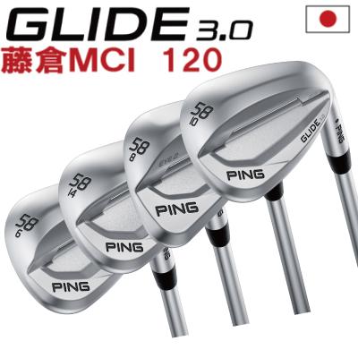 ポイント10倍 PING 販売実績NO.1 PING ピン ゴルフ GLIDE 3.0 グライド 3.0 ウェッジ グラファイトデザインフジクラMCI120右用 左用(レフティー)あり 日本仕様 ゴルフクラブ 右利き 左利き 2019年モデル