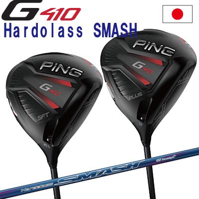 ポイント10倍 PING 販売実績NO.1 PING GOLF ピン G410 PLUS ドライバー G410 SFTec Hardolass SMASH ハドラススマッシュ ハードラススマッシュジー410 日本仕様 (左用・レフティーあり)