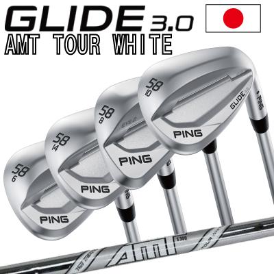 ポイント10倍 PING 販売実績NO.1 PING ピン ゴルフ GLIDE 3.0 グライド 3.0 ウェッジ AMT TOUR WHITE ツアーホワイト右用 左用(レフティー)あり 日本仕様 ゴルフクラブ 右利き 左利き 2019年モデル