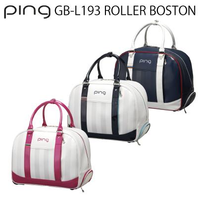 PING ピンゴルフGB-L193 ROLLER BOSTONボストンバッグ ボストンバック バッグ ローラー付き【日本正規品】
