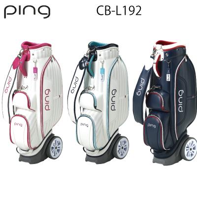 PING ピンゴルフCB-L192レディース キャディバッグ キャディバック カートバッグ カートバック 【日本正規品】